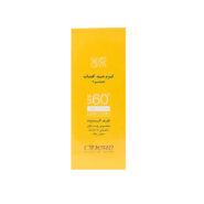 کرم ضد آفتاب سینره بدون رنگ مخصوص پوست های معمولی و خشک