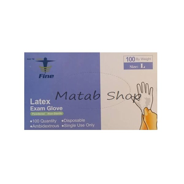 latex exam glove-fine