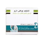 boo ali-Sofe Herbal Capsule