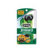 خودتراش شیک مدل xtreme3 new