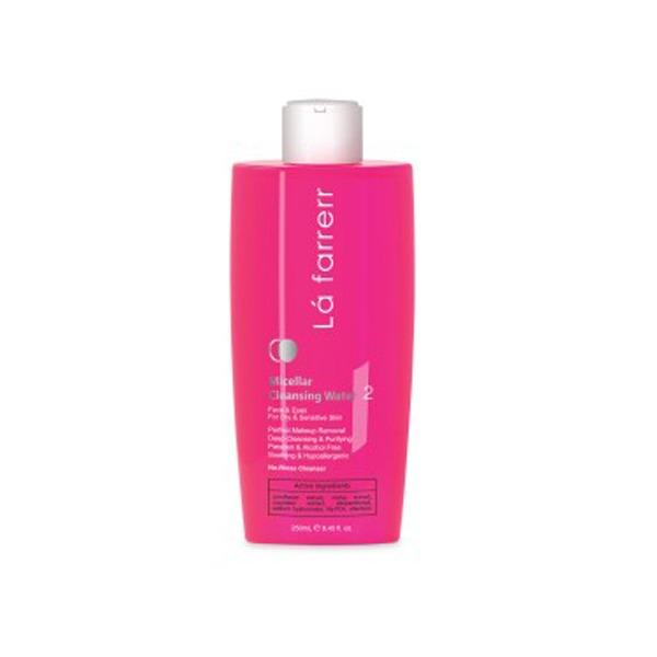 محلول پاک کننده آرایش لافارر پوست خشک 250ml