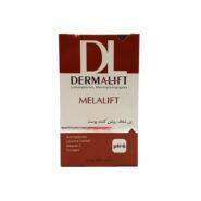 پن شفاف روشن کننده پوست درمالیفت مدل Melafit وزن 100 گرم