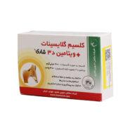 قرص کلسیم گلایسینات و ویتامین D3 شاری 30 عدد