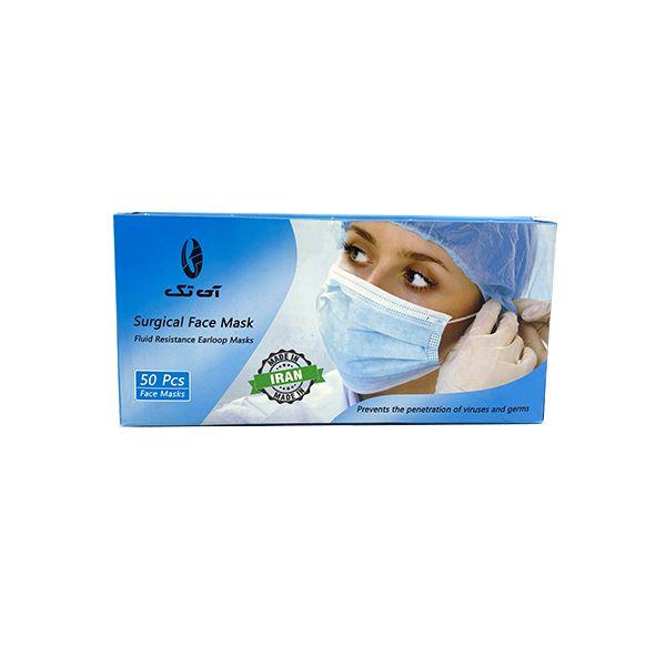 ماسک تنفسی سه لایه آی تک ۵۰ عددی