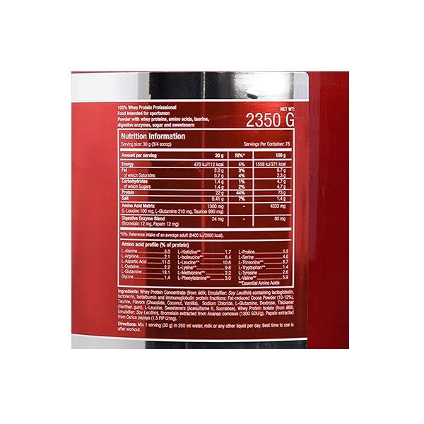 پودر پروتئین وی ۱۰۰٪ پروفشنال سایتک 2350 گرمی