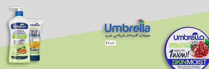 umbrella-banner
